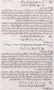 Urdu Solved Past Paper 2nd year 2011 Karachi Board3