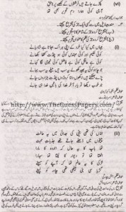Urdu Solved Past Paper 2nd year 2011 Karachi Board4