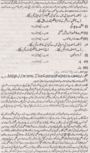 Urdu Solved Past Paper 2nd year 2011 Karachi Board5