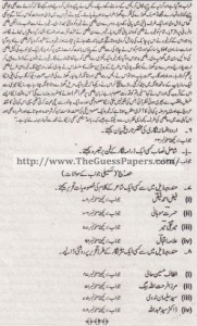 Urdu Solved Past Paper 2nd year 2011 Karachi Board6