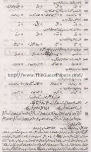 Urdu Solved Past Paper 2nd year 2012 Karachi Board1