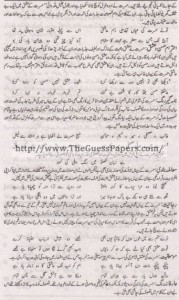 Urdu Solved Past Paper 2nd year 2012 Karachi Board10