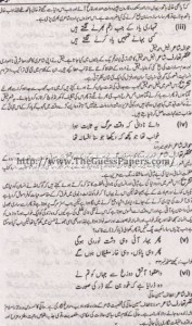 Urdu Solved Past Paper 2nd year 2012 Karachi Board3