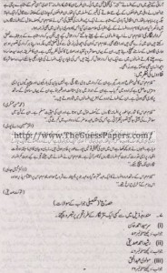 Urdu Solved Past Paper 2nd year 2012 Karachi Board8