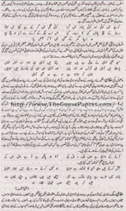 Urdu Solved Past Paper 2nd year 2013 Karachi Board10
