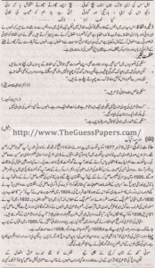 Urdu Solved Past Paper 2nd year 2013 Karachi Board12