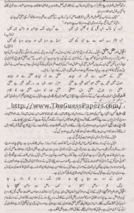 Urdu Solved Past Paper 2nd year 2013 Karachi Board14