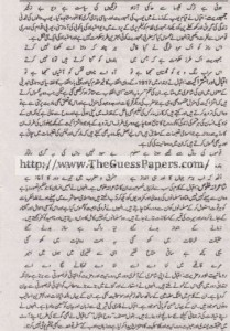 Urdu Solved Past Paper 2nd year 2013 Karachi Board16