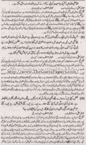 Urdu Solved Past Paper 2nd year 2013 Karachi Board2
