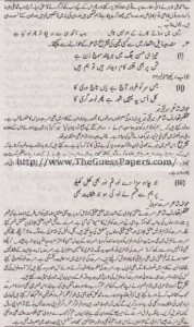 Urdu Solved Past Paper 2nd year 2013 Karachi Board3