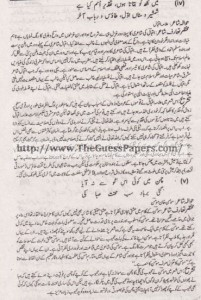 Urdu Solved Past Paper 2nd year 2013 Karachi Board4