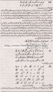 Urdu Solved Past Paper 2nd year 2013 Karachi Board5