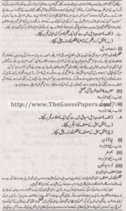 Urdu Solved Past Paper 2nd year 2013 Karachi Board6