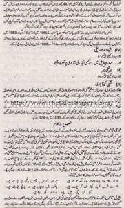 Urdu Solved Past Paper 2nd year 2013 Karachi Board9
