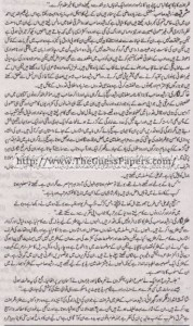 Urdu Solved Past Paper 2nd year 2014 Karachi Board11