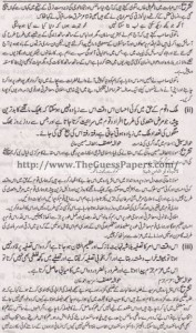 Urdu Solved Past Paper 2nd year 2014 Karachi Board2