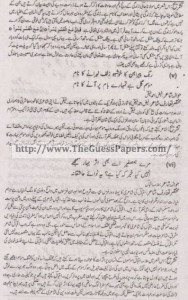 Urdu Solved Past Paper 2nd year 2014 Karachi Board5
