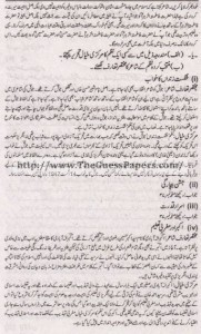Urdu Solved Past Paper 2nd year 2014 Karachi Board7