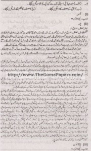 Urdu Solved Past Paper 2nd year 2014 Karachi Board8