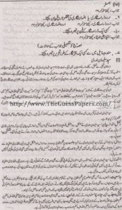 Urdu Solved Past Paper 2nd year 2014 Karachi Board9