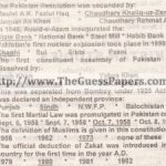 Pak Study Solved Past Paper 2nd year 2014 Karachi Board (Private)