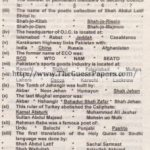 Pak Study Solved Past Paper 2nd year 2014 Karachi Board (Regular)