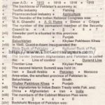 Pak Study Solved Past Paper 2nd year 2015 Karachi Board (Regular and Private)